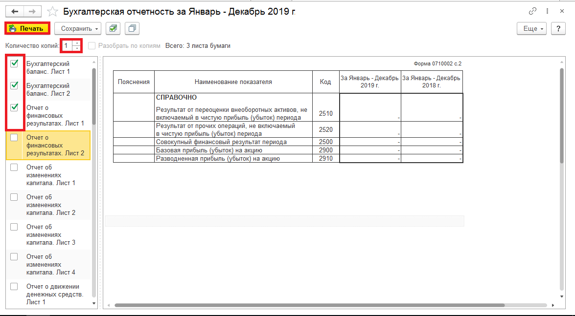 файлы формата PDF и MXL