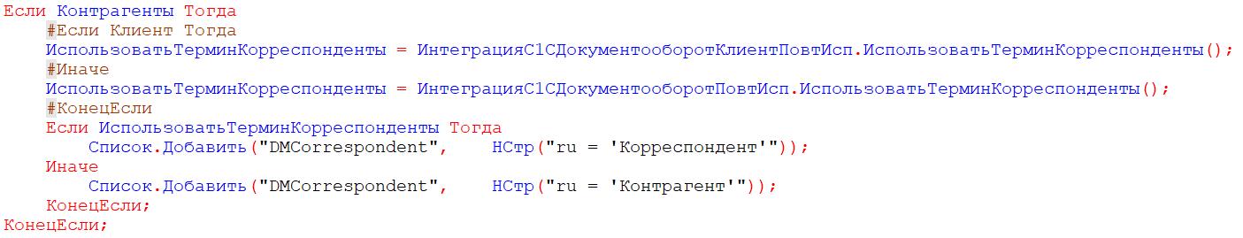 клиент-сервер 1С 8.3