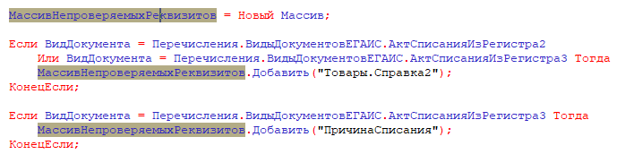 Проверка на определения 1C