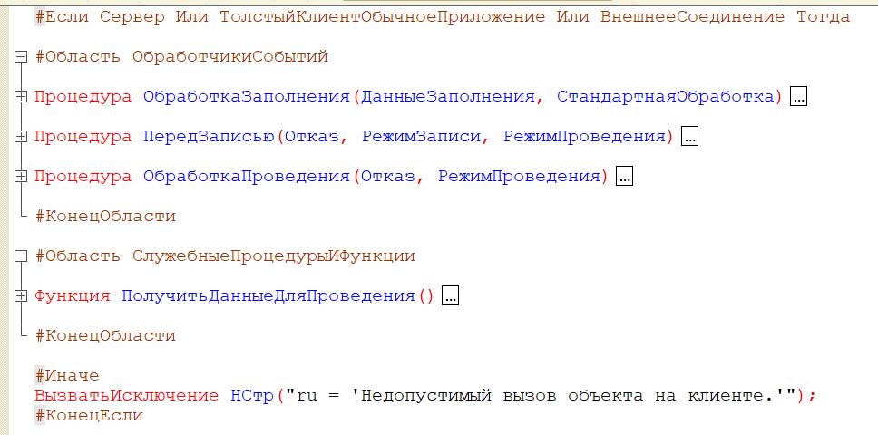 запуск клиент-сервера