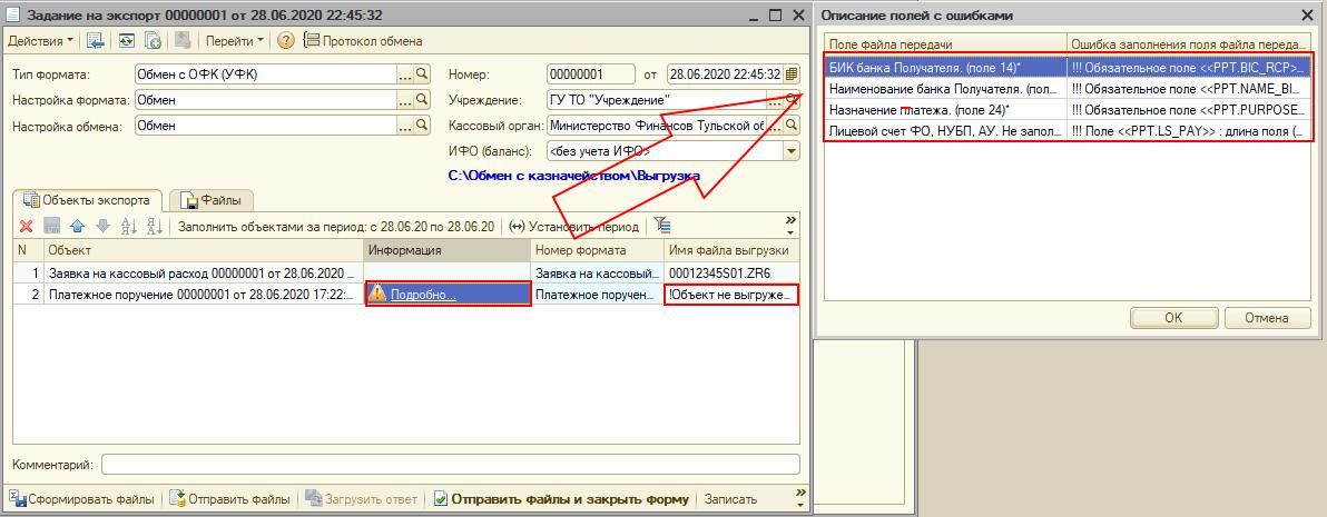 FTP-ресурс
