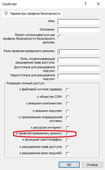 база в клиент-серверном режиме