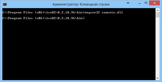 Пример регистрации компоненты comcntr.dll